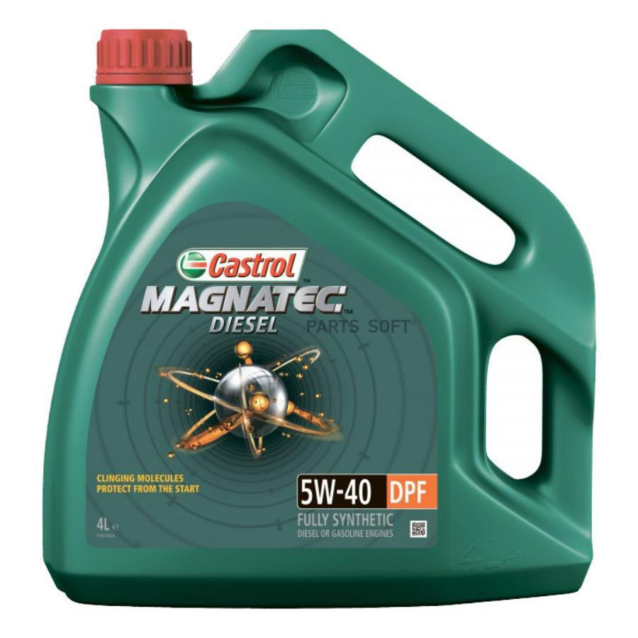 Масло моторное синтетическое Magnatec Diesel DPF 5W-40, 4л