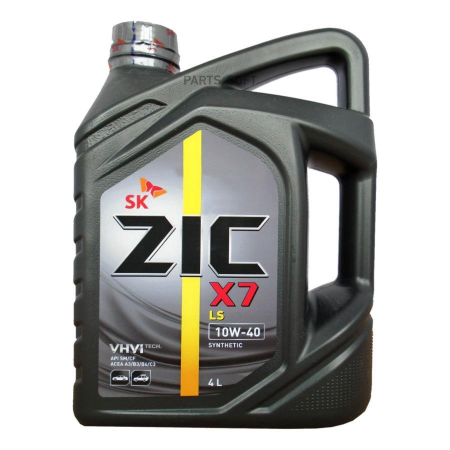 Масло моторное полусинтетическое 10W-40 X7 LS 4л