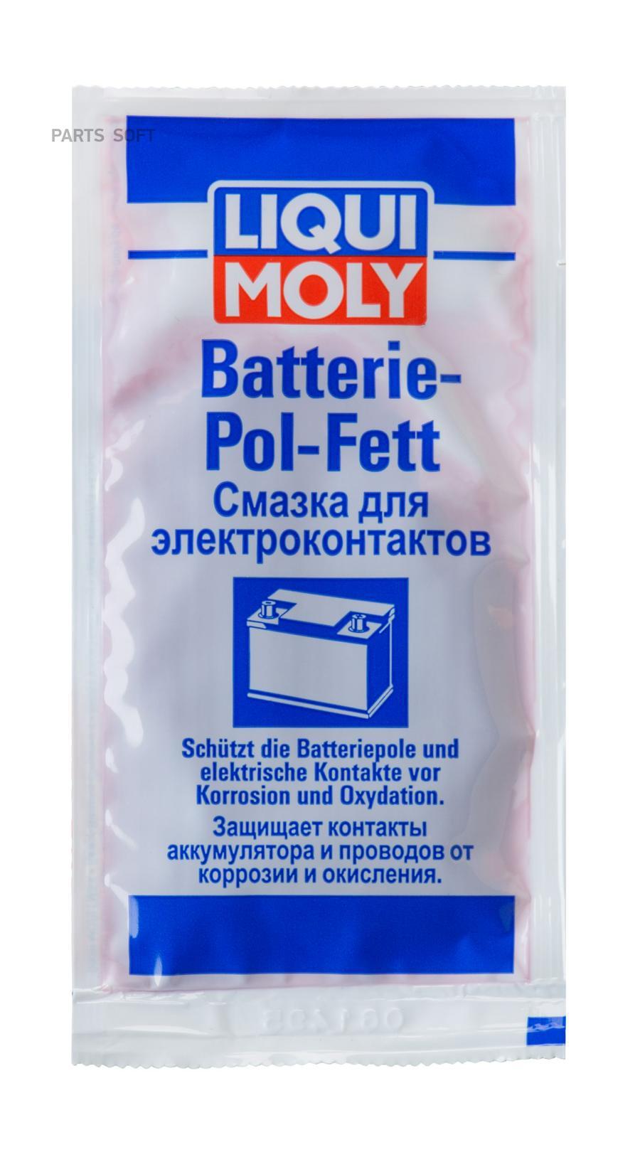 Смазка д/электроконтактов Batterie-Pol-Fett (0,01кг)