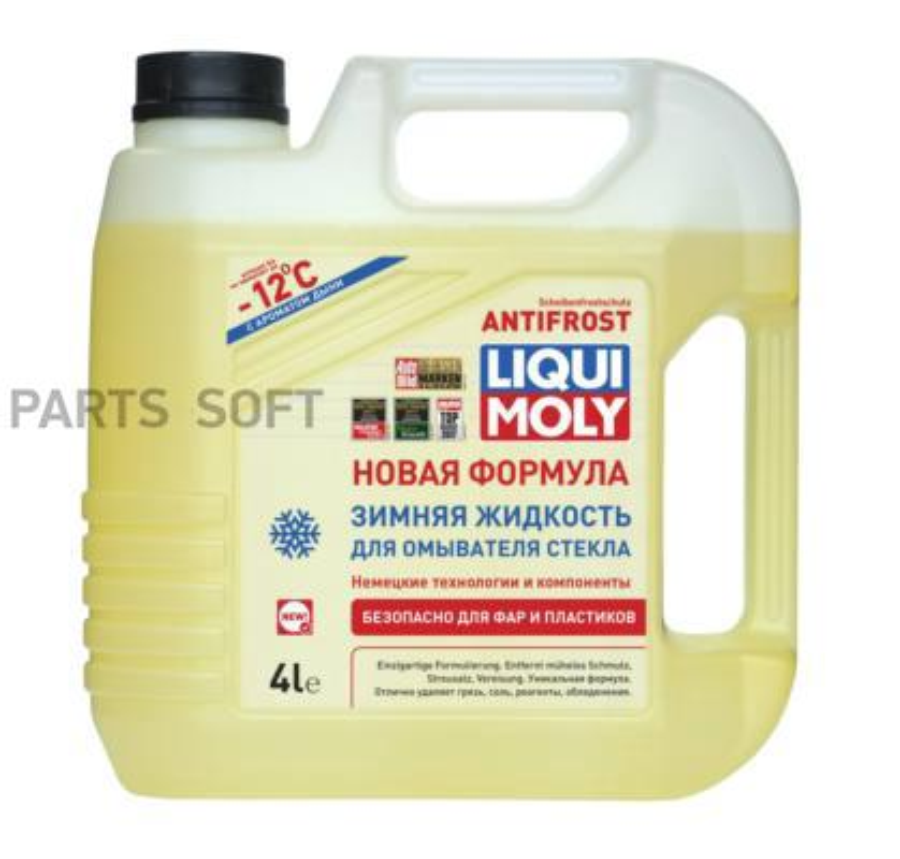 Жидкость стеклоочистителя зимняя ANTIFROST Scheibenfrostschutz -12C 4л
