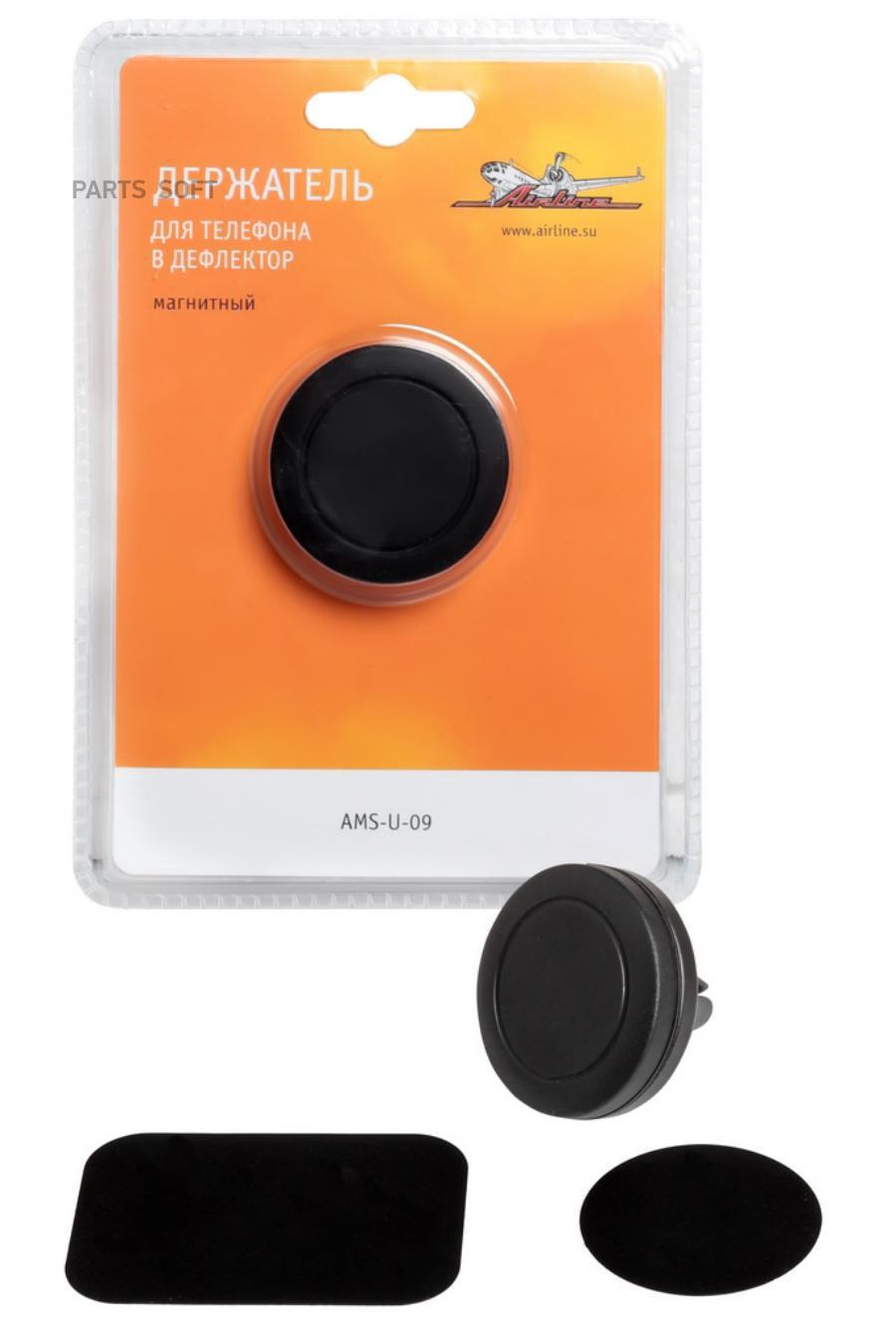 Держатель для телефона в дефлектор магнитный обрезиненный