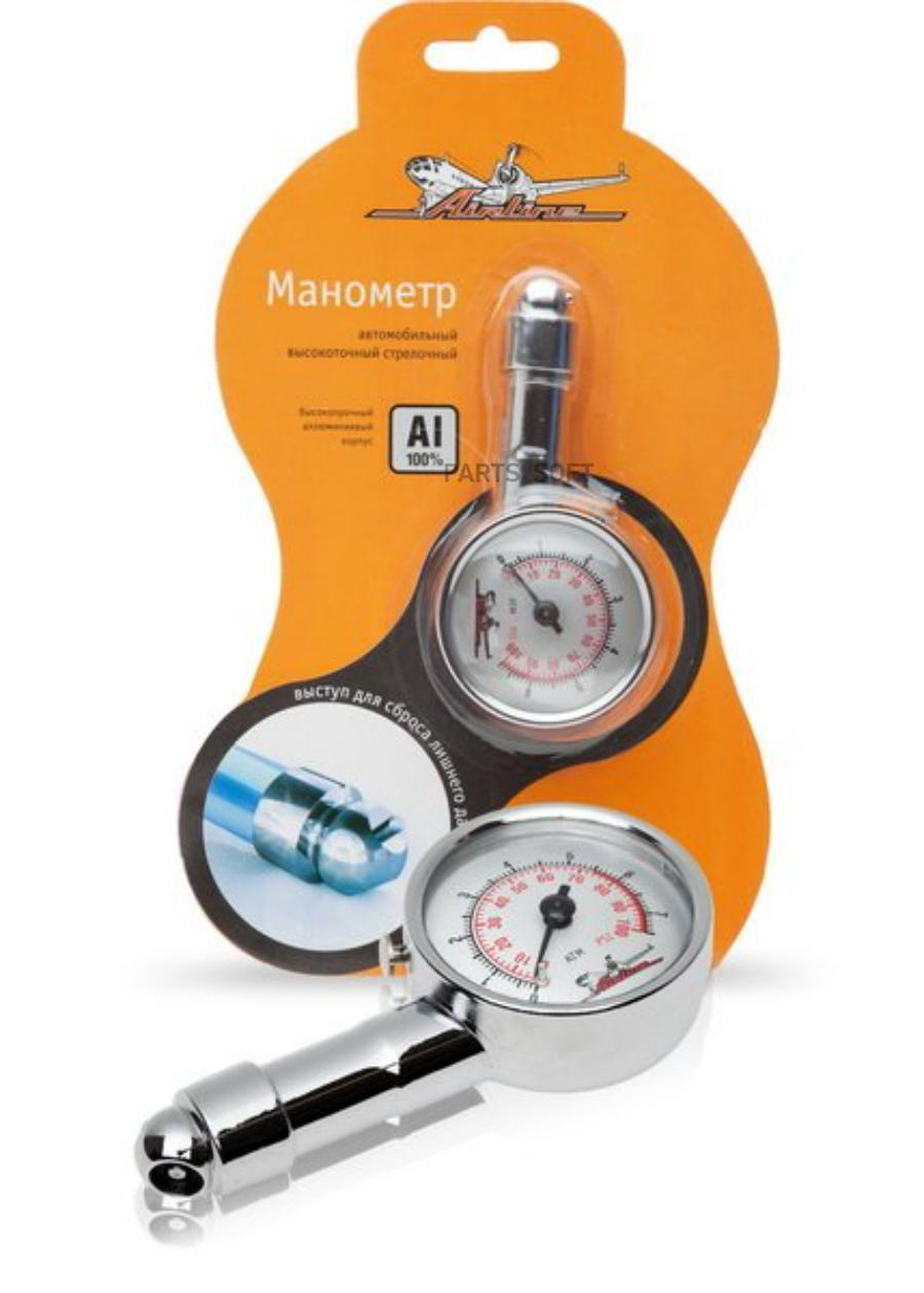 Манометр стрелочный металлический 7 АТМ