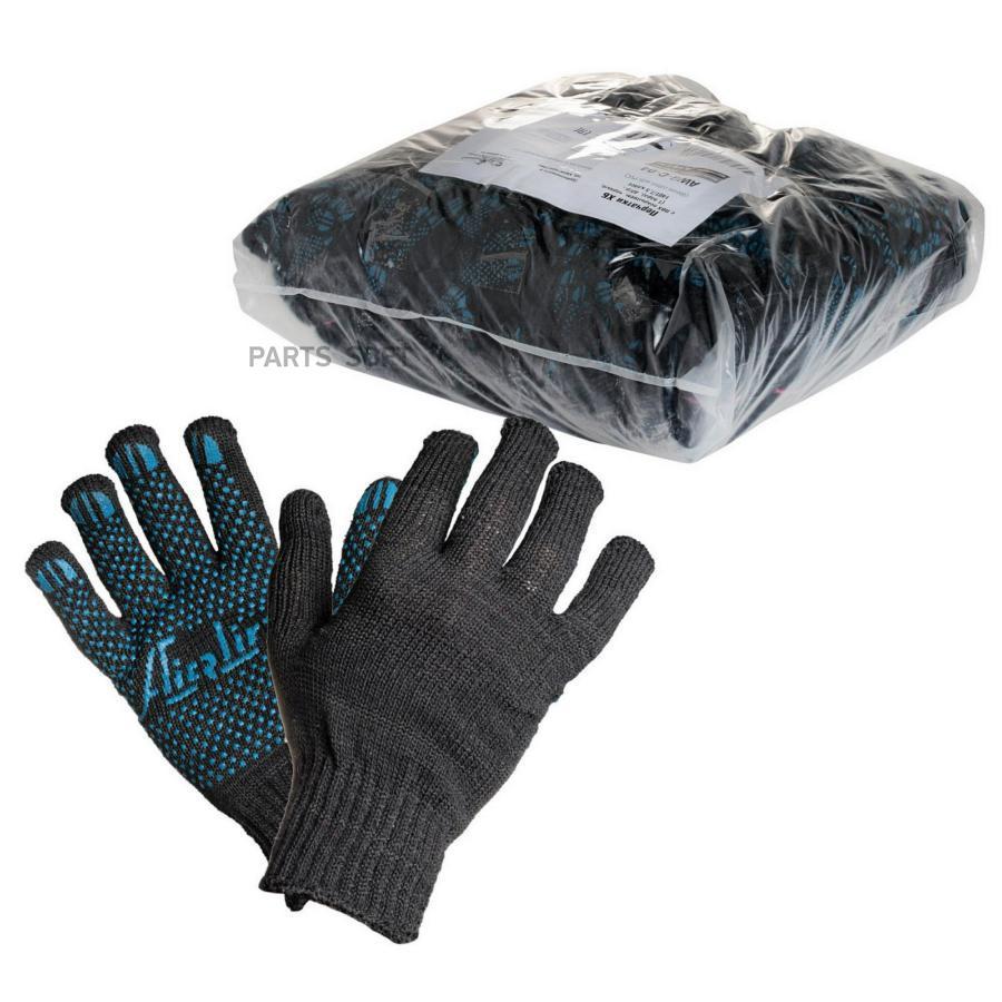 Перчатки ХБ с ПВХ покрытием, черные, 46 гр.,(1 пара), 140Т/7,5-8 класс