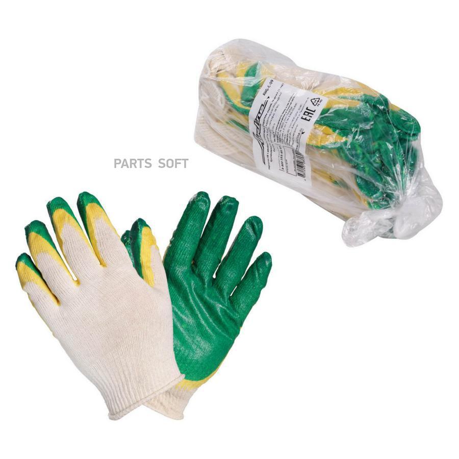 Перчатки ХБ с двойным латексным покрытием ладони, зеленые, 13 класс, (1 пара)