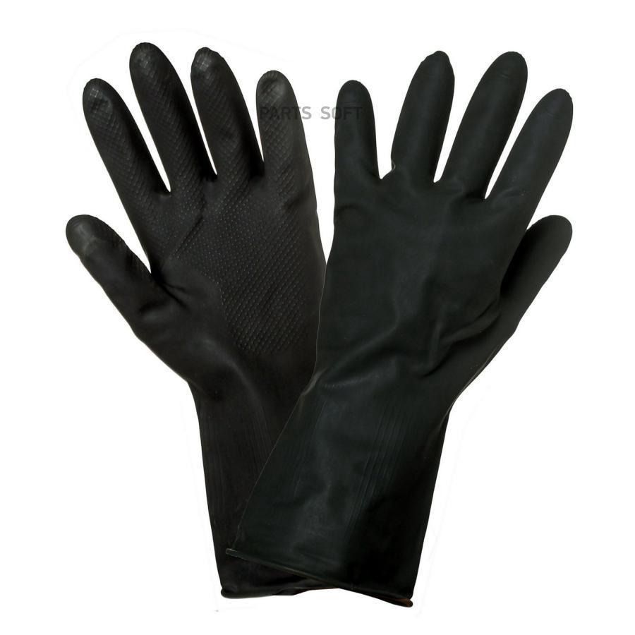 Перчатки латексные без подкладки (L), черные