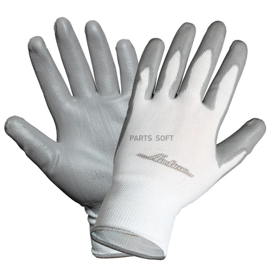 Перчатки полиэфирные с цельным ПУ покрытием ладони (XL), бел./сер.