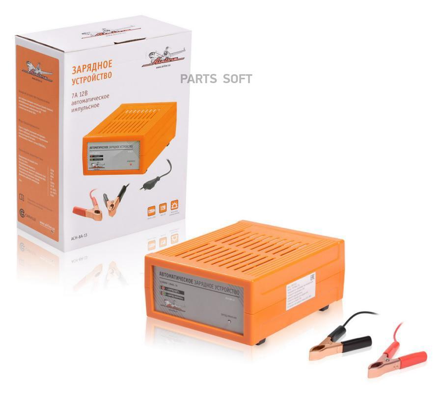 Зарядное устройство 7А 12В, автоматическое, импульсное (диодный индикатор)