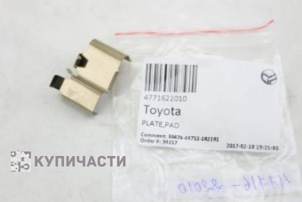 PLATE, PAD SUPPORT, NO.1(FOR FRONT DISC BRAKE)