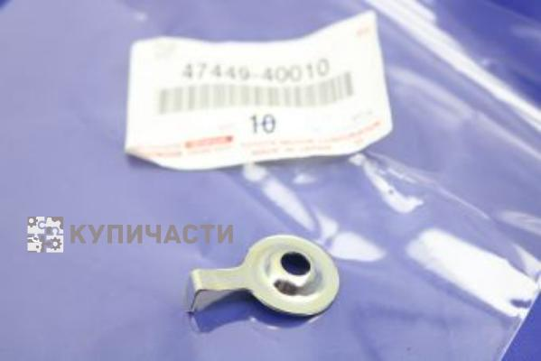 CUP, BRAKE SHOE HOLD DOWN