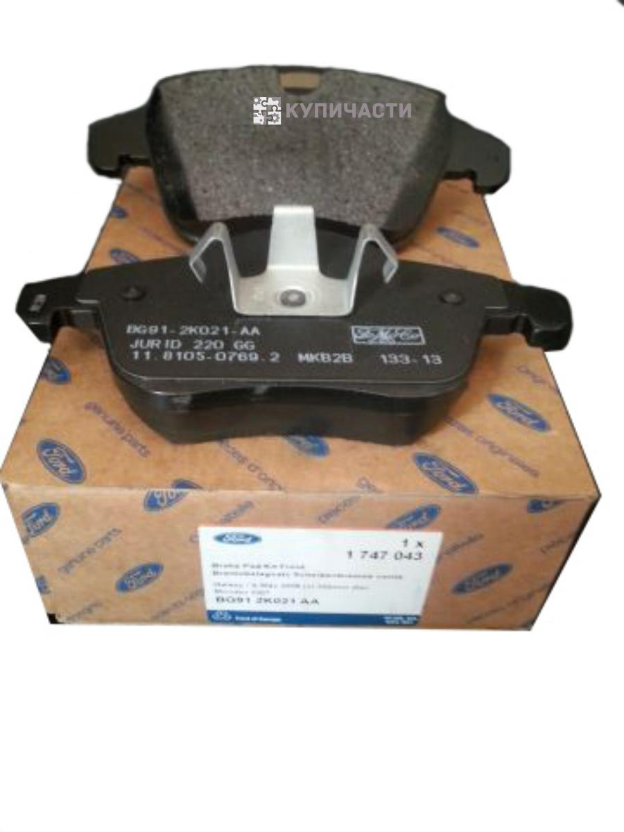 FORD Колодки тормозные, комплект, передние