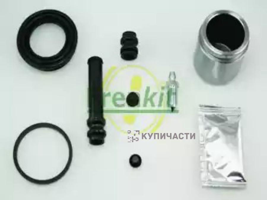 Ремкомплект тормозного суппорта D45