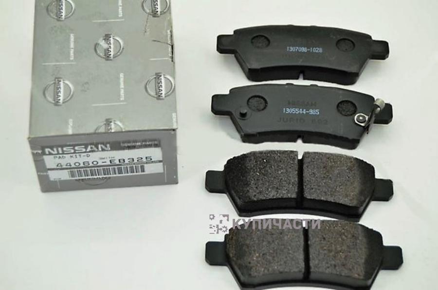 NISSAN Колодки тормозные, комплект, задние