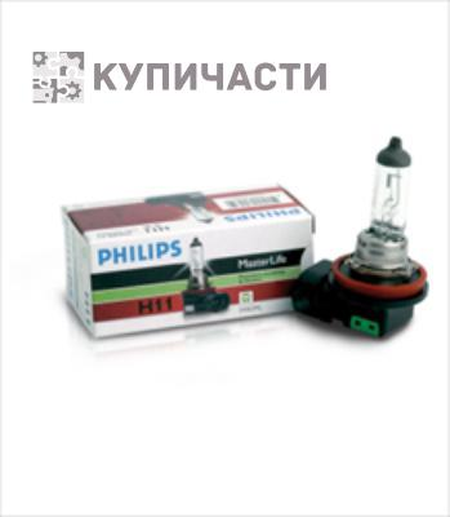 Лампа накаливания H11 MasterLife 24V 70W PGJ19-2 С1