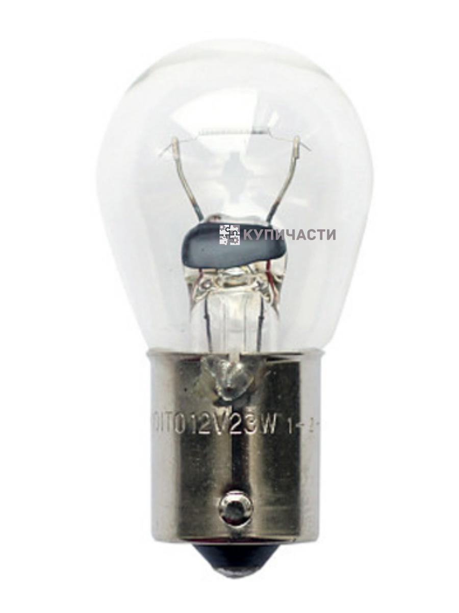 Лампа дополнительного освещения