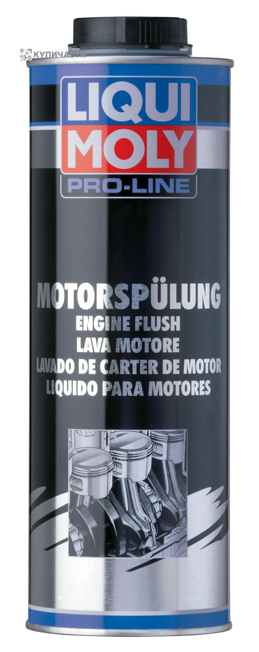 Средство для промывки двигателя Профи Pro-Line Motorspulung (1л)