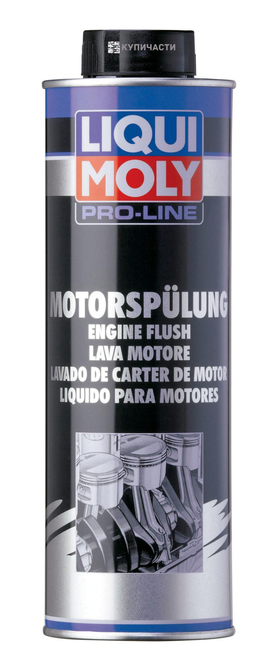 Средство для промывки двигателя Профи Pro-Line Motorspulung 0,5л