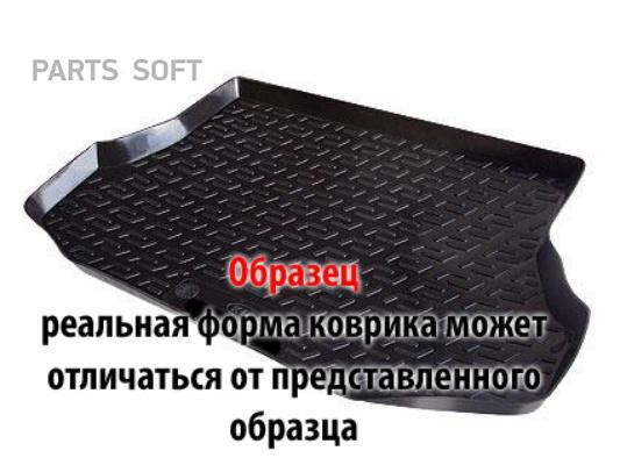 Коврик в багажник KIA Mohave short 10/2009-, ун. полиуретан, LGT.25.30.B12