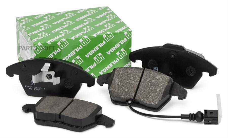 Колодки тормозные дисковые передние, усиленные, Pilenga