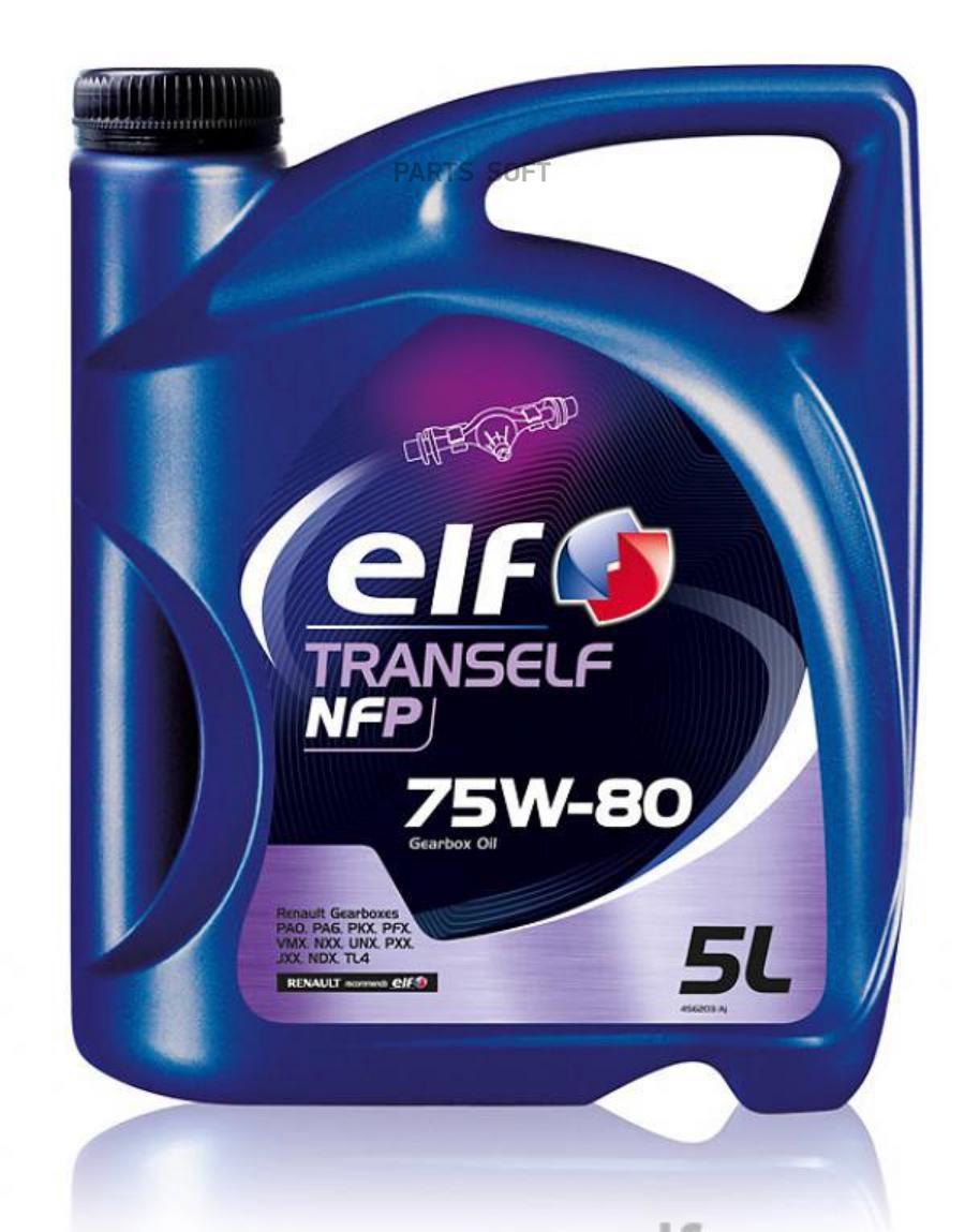 Масло трансмиссионное синтетическое TransElf NFP 75W-80, 5л