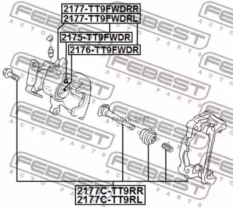 Комплект поддержки корпуса скобы тормоза