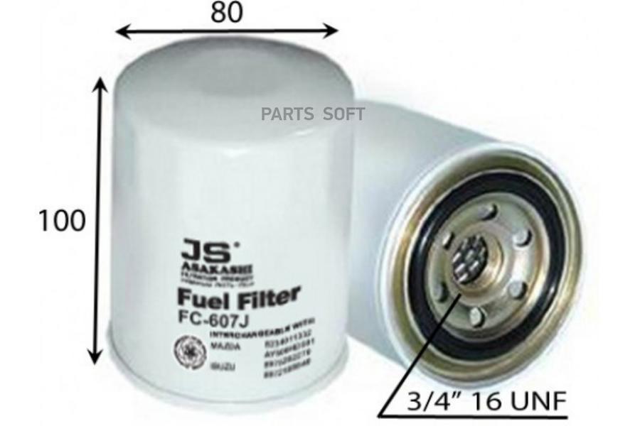 Фильтр топливный KUTC607 KUJIWA 8943940792 ISUZU