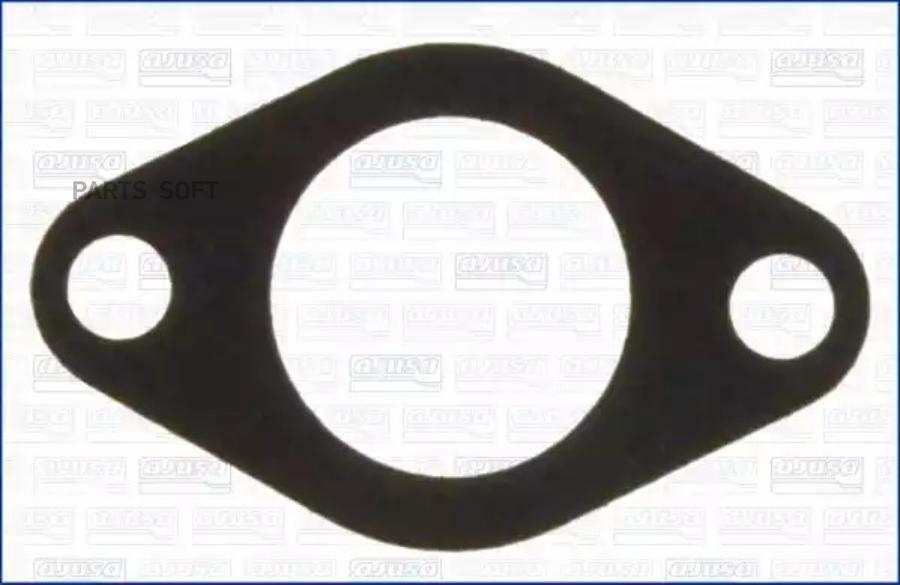 Прокладка приемной трубы