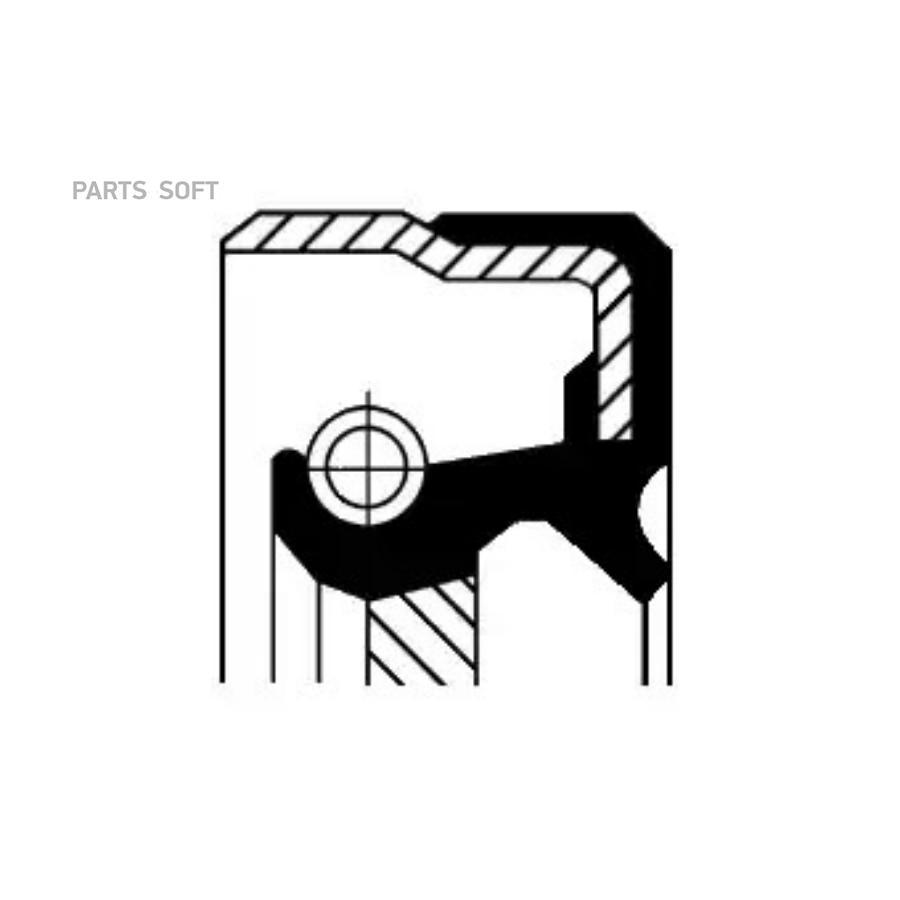 Уплотняющее кольцо, ступенчатая коробка передач; Уплотняющее кольцо, раздаточная коробка