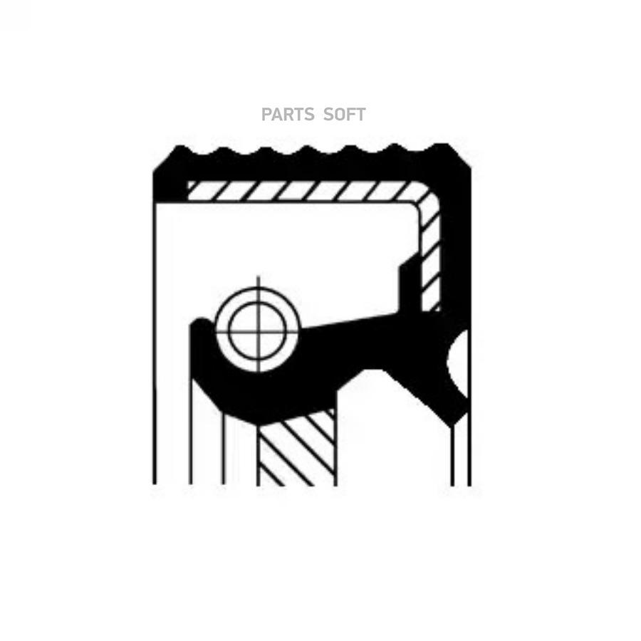 Уплотняющее кольцо, ступенчатая коробка передач; Уплотняющее кольцо, вспомогательный привод