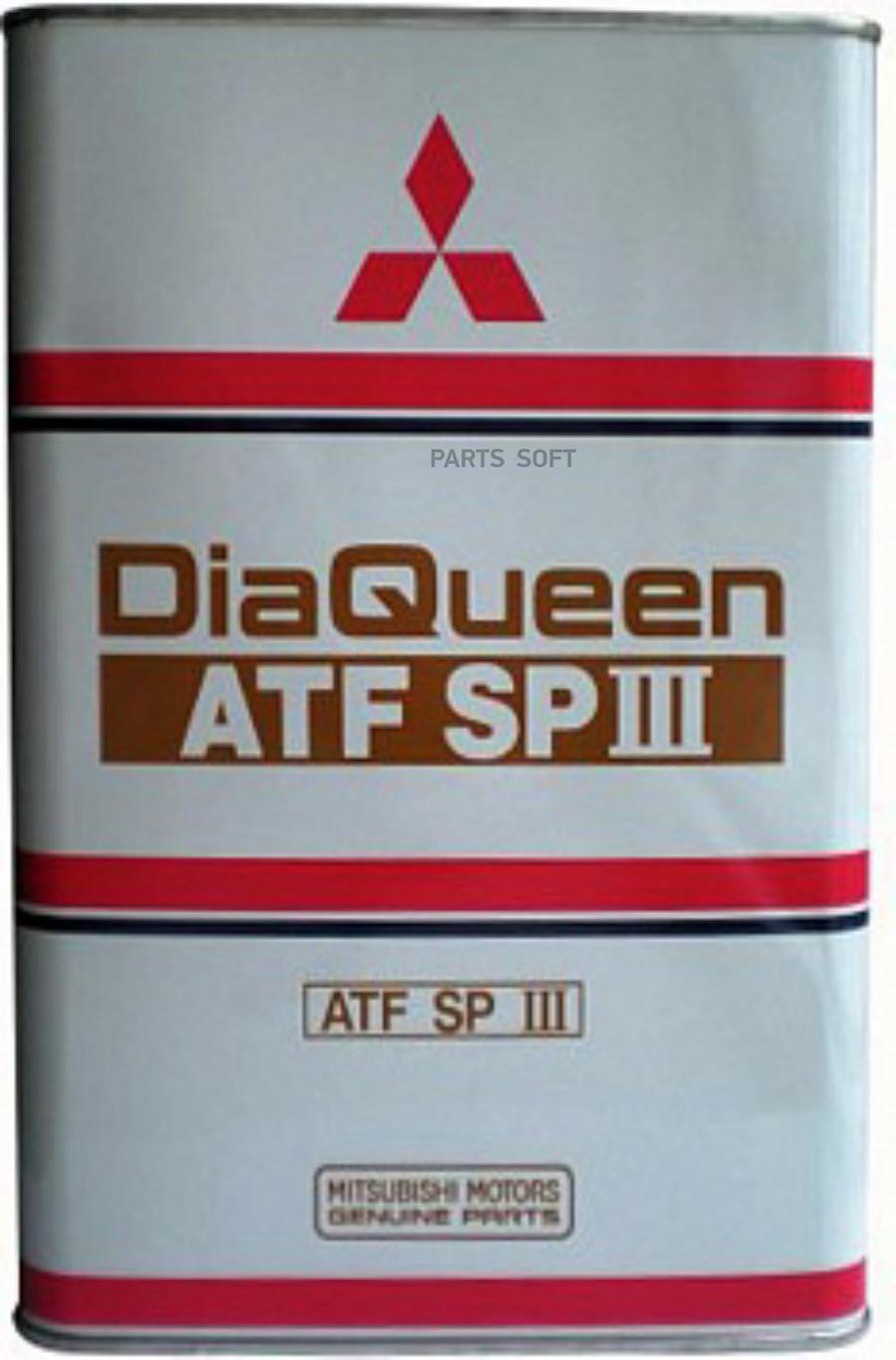 ATF SP3  4 литра