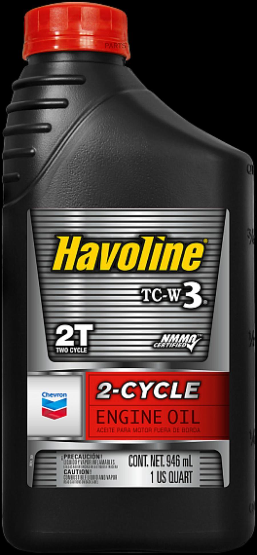 CHEVRON Havoline 2-cycle TC-W3