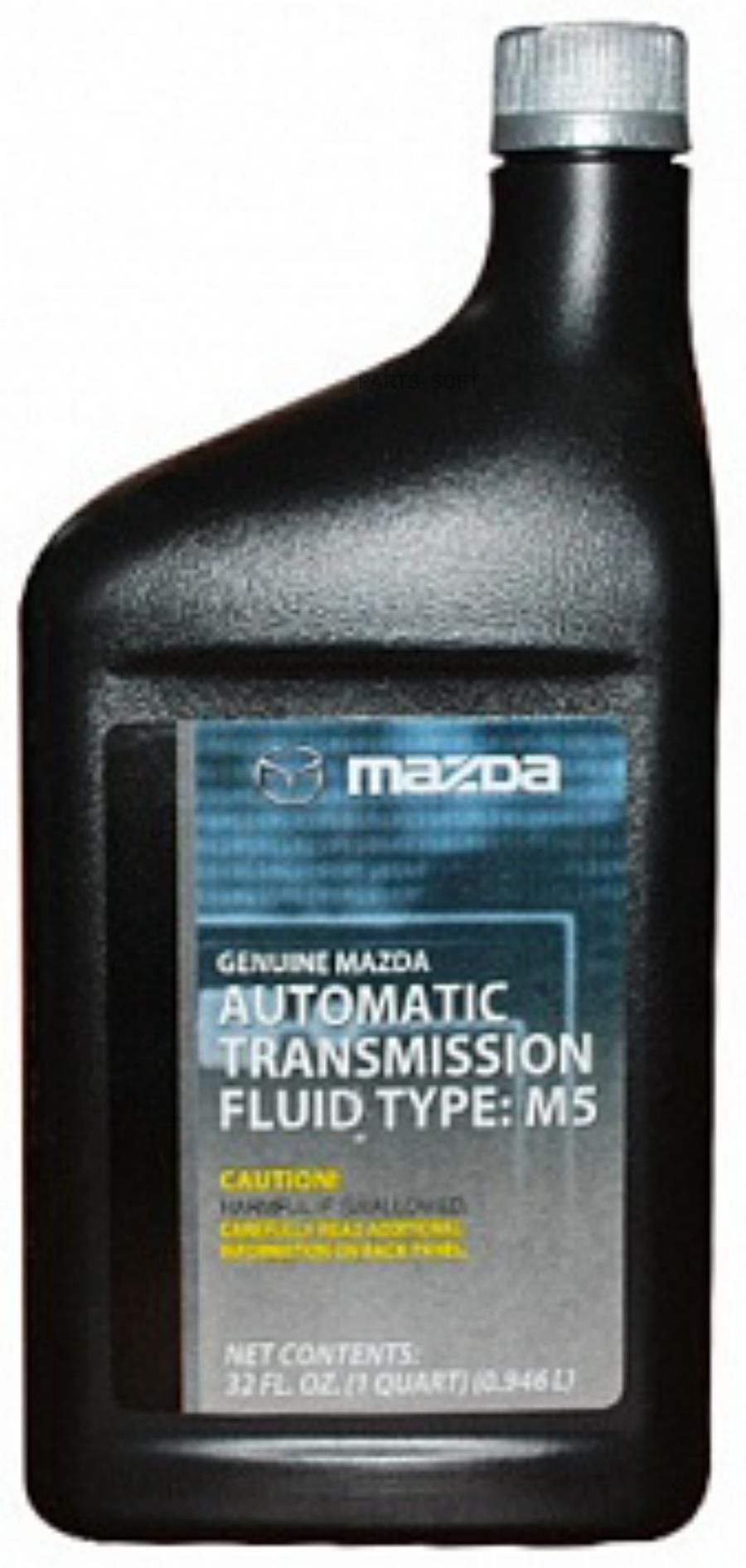 Масло трансмиссионное минеральное ATF M-V, 1л