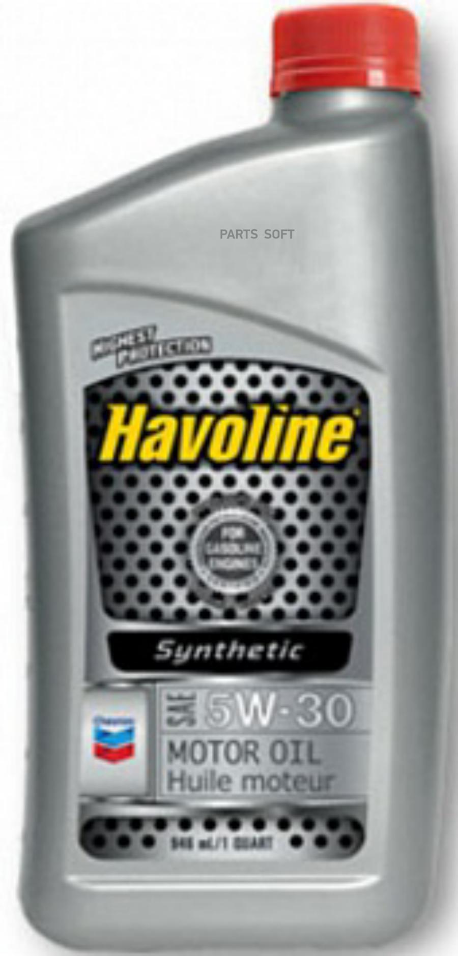 HAVOLINE PRODS SYNTHETIC EURO M/O SAE 5W-40 0.946л.