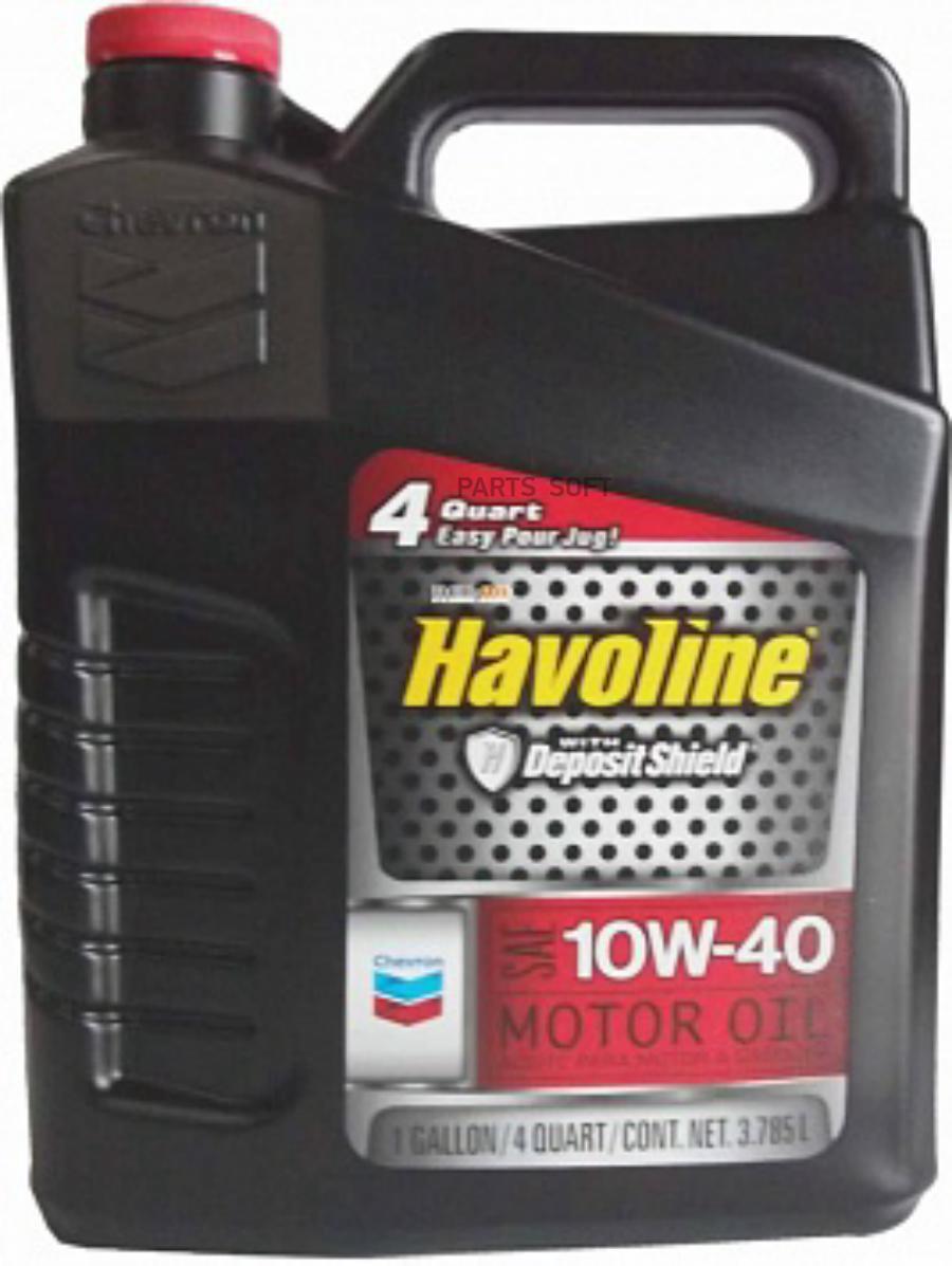 Моторное масло для бензиновых двигателей havoline 10w-40 (3*4,73 л)