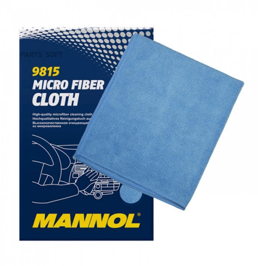 9815 Micro Fiber Cloth  1St
