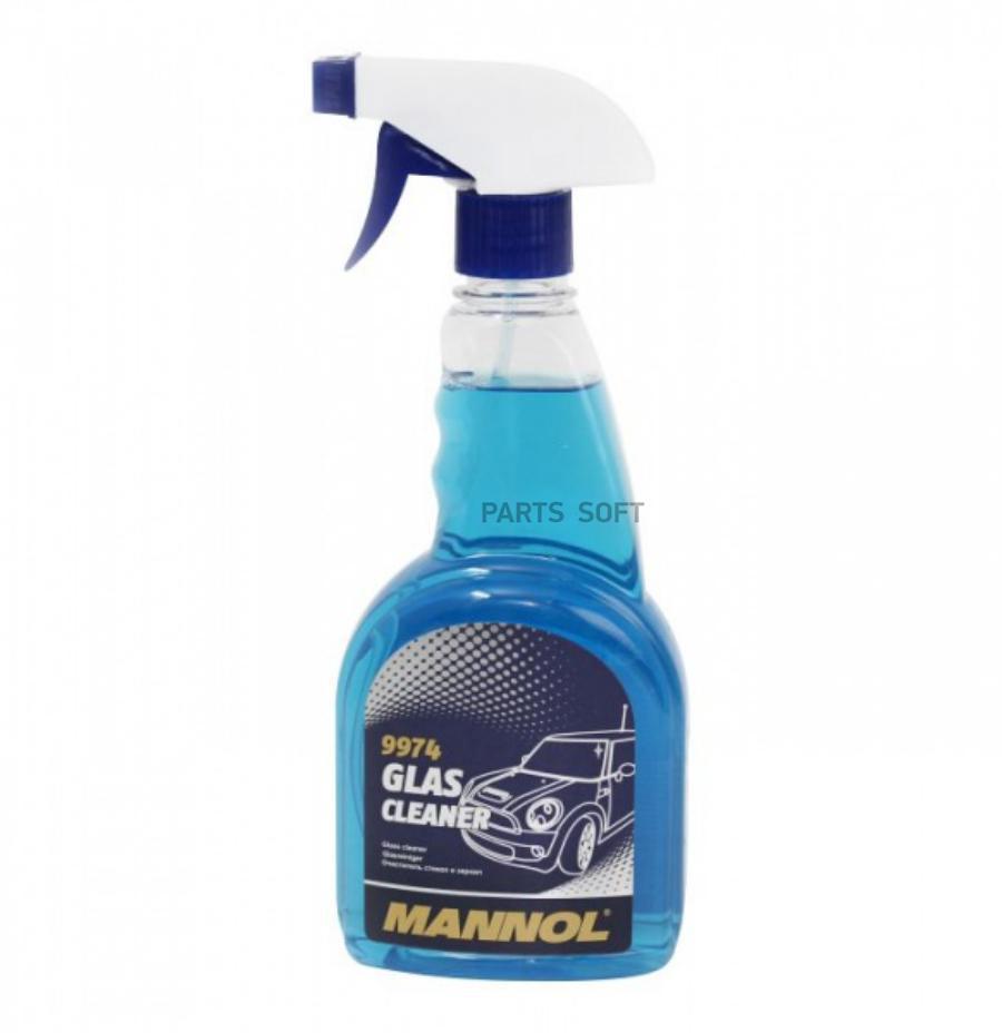 9974 Glas Cleaner  500ml