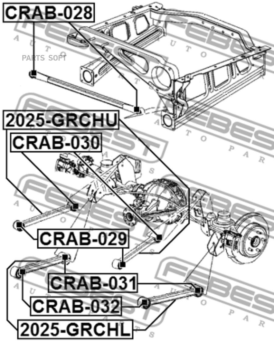 Подвеска, рычаг независимой подвески колеса