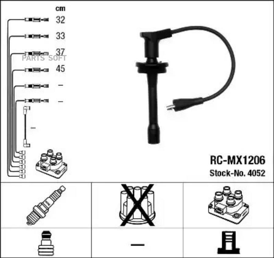Провода в/в RCMX1206