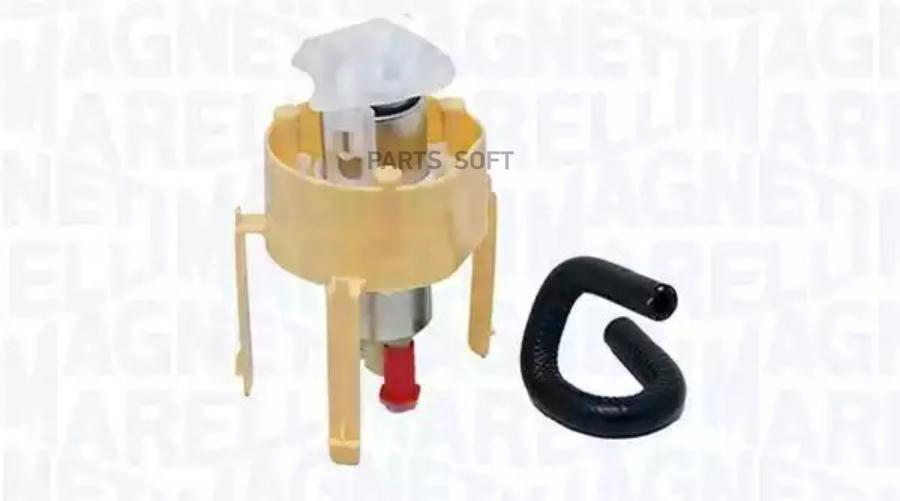 Ремкомплект, топливный насос