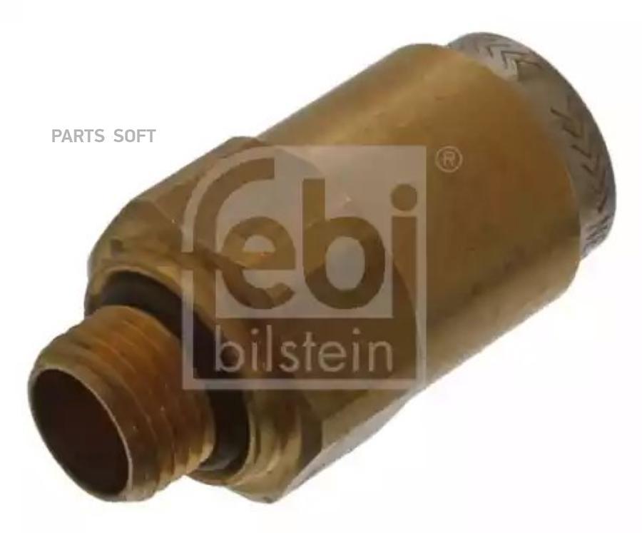 Соединительные элементы, трубопровод сжатого воздуха