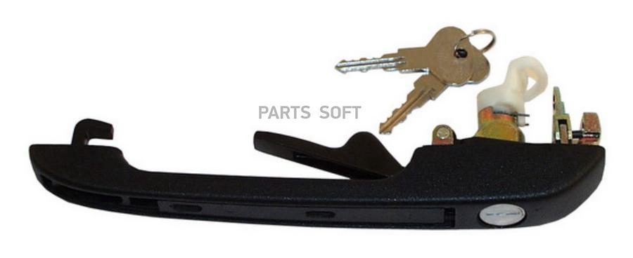 Наружная ручка двери
