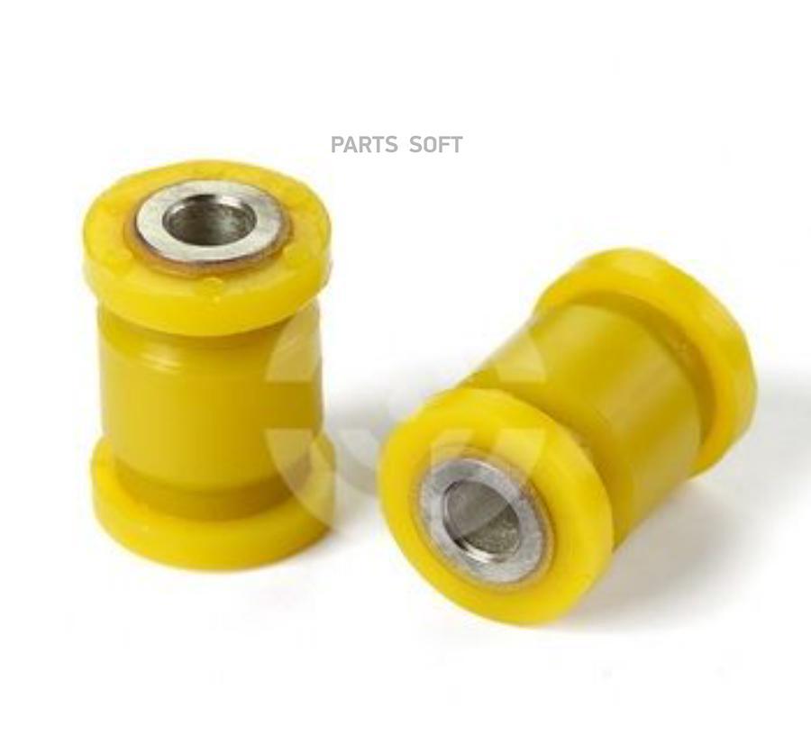 Комплект полиуретановых сайлентблоков рулевой рейки из 2 шт