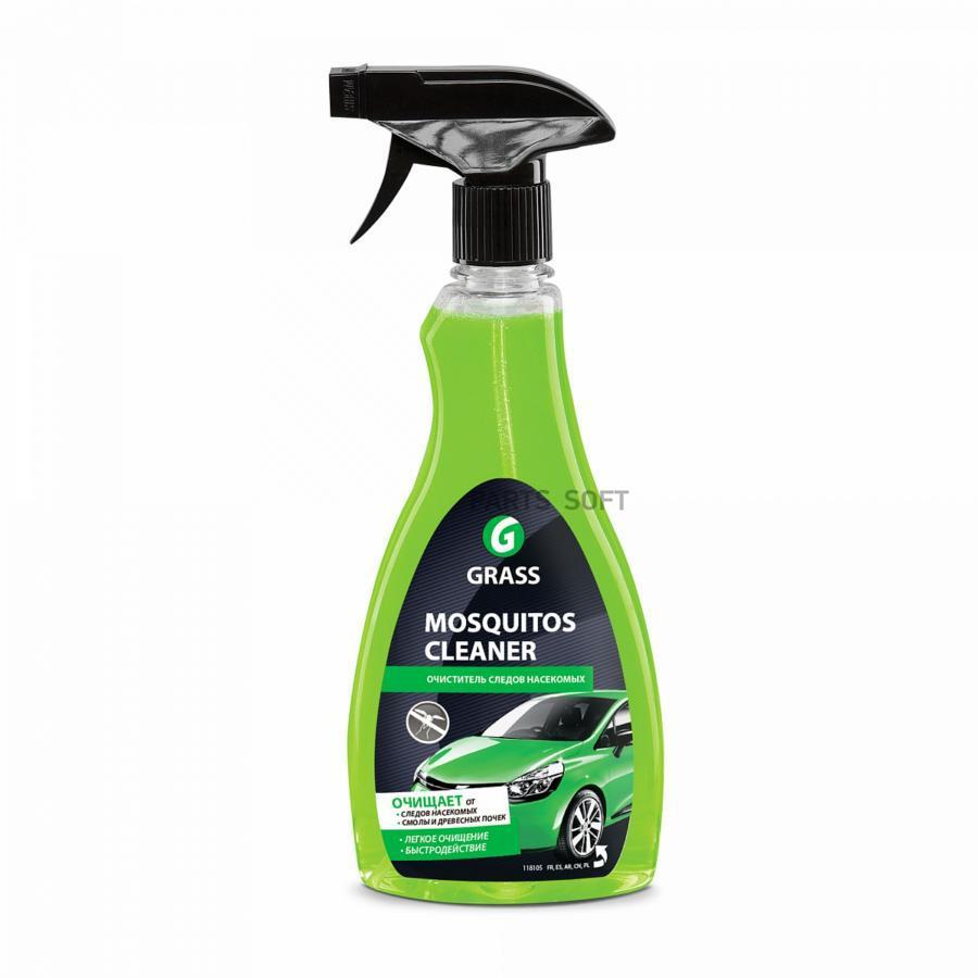 Очиститель следов насекомых Mosquitos Cleaner спрей 500мл