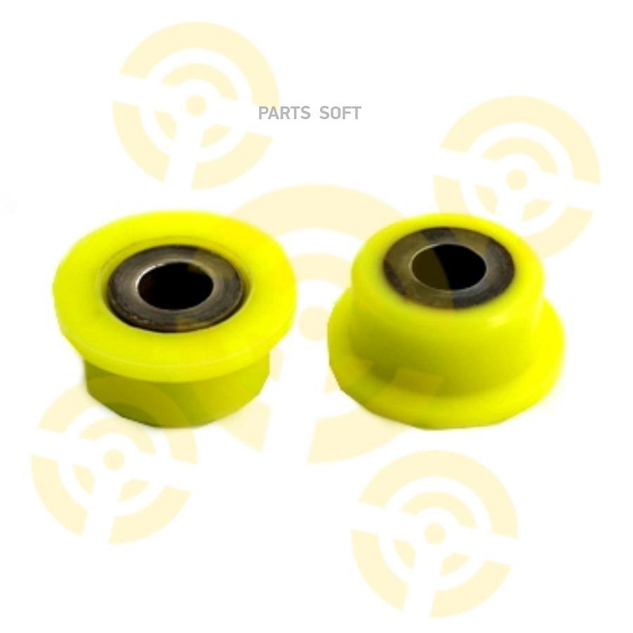 Комплект сайлентблоков полиуретановых амортизатора передней подвески, нижнее крепление из 2 шт.