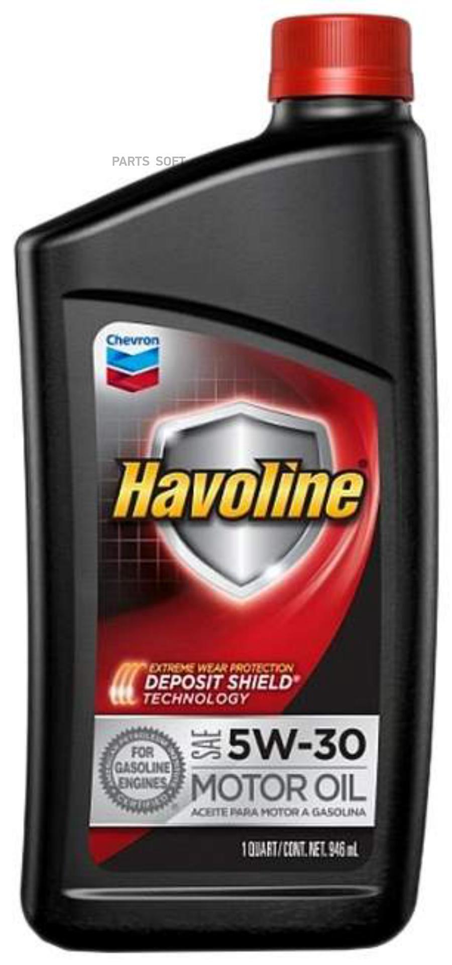 CHEVRON Havoline 5W-30