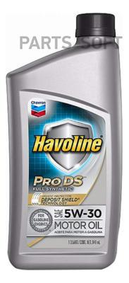 HAVOLINE PRODS SYNTHETIC M/O SAE 5W-30 0.946л.