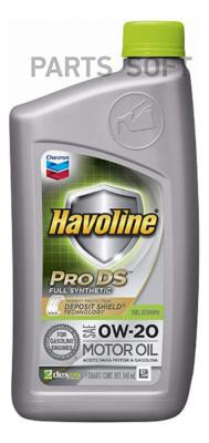 HAVOLINE PRODS SYNTHETIC M/O SAE 0W-20 0.946л.