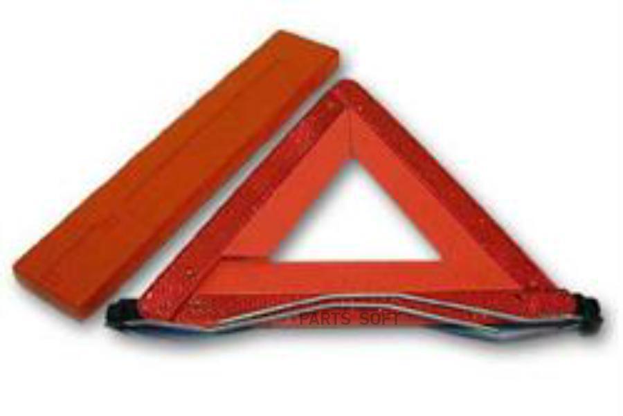 "Знак аварийной остановки ""Audi Warning Triangle"""