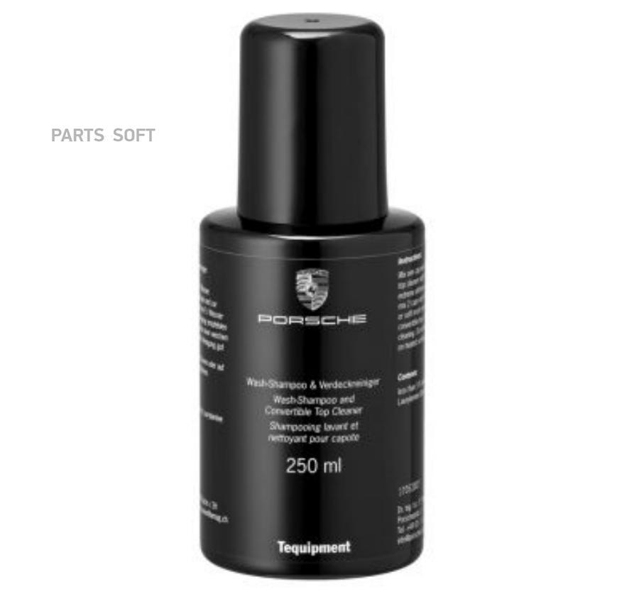 Автомобильный шампунь Porsche Tequipment Wash Shampoo and Convertible Top Cleaner