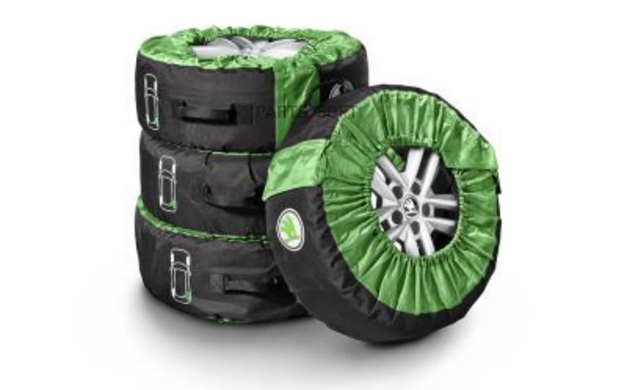 Комплект чехлов для колес Skoda Set of tyre covers