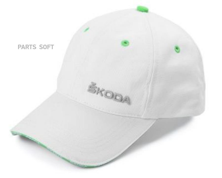 Бейсболка Skoda Baseball Cap Classic White